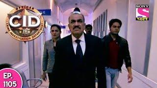 CID - सी आई डी - Episode 1105 - 11th July, 2017