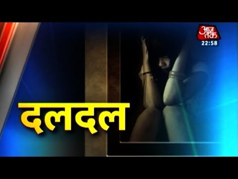 Xxx Mp4 Vardaat The Horrific Story Behind Delhi S GB Road Full Story 3gp Sex