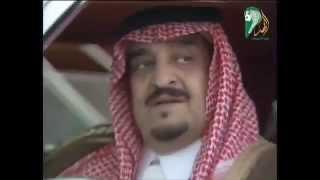 الملك فهد رحمه الله مع ابنه الامير عبدالعزيز وملك البحرين في الثمامه