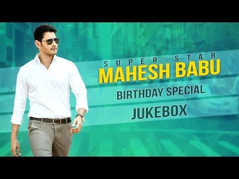 Xxx Mp4 Mahesh Babu Super Hit Songs Birthday Special HappyBirthdayMaheshBabu 3gp Sex