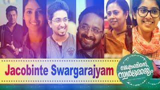 Jacobinte Swargarajyam 2016   Malayalam Movie 2016