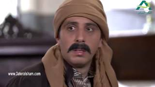 عطر الشام ـ فضيحة طلعت مو بنت بالفحص الطبي