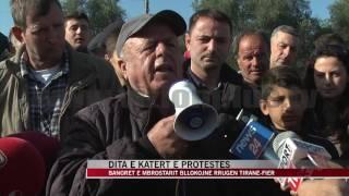 Mbrostar, dita e katërt e protestës - News, Lajme - Vizion Plus