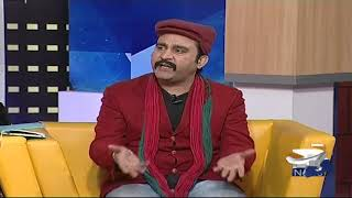 Khabarnaak - 31-December-2017 uploaded on 4 month(s) ago 43036 views