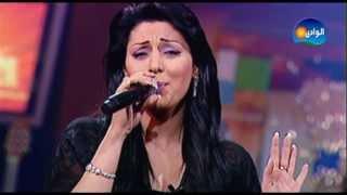 Maya Nasry - Habet Hob / مايا ناصرى - حبة حب - من برنامج نغم