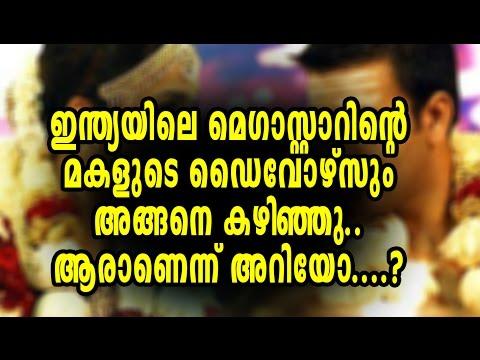 Xxx Mp4 Hot Tamil Cinema News Divorced Film Stars Malayalam Cinema 3gp Sex