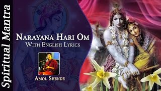 Narayana Hari Om Art of Living Amol Shende ( Full Song )