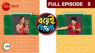Boyei Gyalo - Watch Full Episode 05 of 26th July 2013
