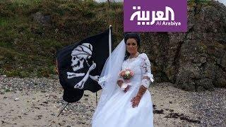 صباح العربية: امرأة تتزوج شبح قرصان