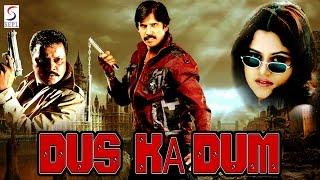 Download Dus Ka Dum - Dubbed Hindi Movies 2016 Full Movie HD l Sai Kumar, Manju 3Gp Mp4