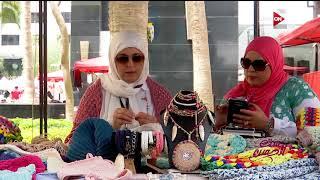 ست الحسن - معرض بأيدينا للترويج للمنتج المصري
