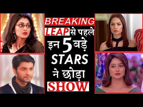 Xxx Mp4 BREAKING NEWS 5 Big Actors To QUIT 'Kumkum Bhagya' Before LEAP TWIST 3gp Sex