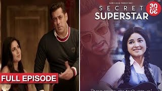 Katrina To Pair Up With Salman In 'Bharat' | 'Secret Superstar' Recovers Its Budget