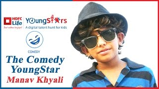 HDFC Life YoungStars | Stand-up Comedy Winner Manav Khyali Performs with Mentor Cyrus Sahukar