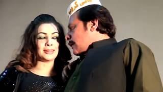 Pashto New Songs 2018 Za Gandageer Yama - Jahangir Khan & Sehar Khan New Stage Show Dance 2018 HD