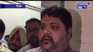 Shiv Sena ਦੇ ਕੌਮੀ ਪ੍ਰਧਾਨ Nishant Sharma 'ਤੇ ਹੋਇਆ ਹਮਲਾ