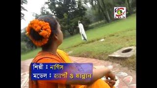 Ar Jodi Na Aso Doyal   Nargis   Bangla Murshidi Gaan
