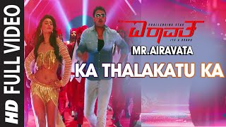 Ka Thalakatu Ka Full Video Song ||