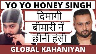 Yo Yo Honey Singh Biography Dil Chori Subah Subah Video   Sonu Ke Titu Ki Sweety Arijit Singh