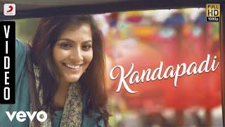 Mr. Chandramouli - Kandapadi Tamil Video | Gautham Karthik, Varalaxmi Sarathkumar