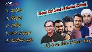 Best Of  Bangla Sad Album Song | Asif Akbar | Imran | Habib | FA Sumon | Arfin Rumey