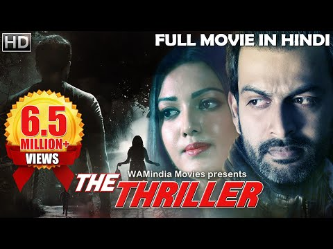 Xxx Mp4 New South Indian Full Hindi Dubbed Movie THRILLER HD 2018 Hindi Dubbed Movies 2018 Full Movie 3gp Sex