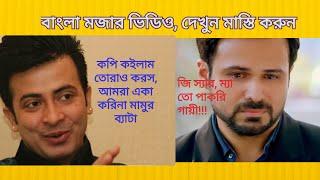 Hindi movie Copied Songs From Bangladesh