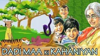 """Dadi Maa Ki Kahaniya"" | Hindi Animated Moral Stories | Kids Station | Kids* Fun* Masti*"