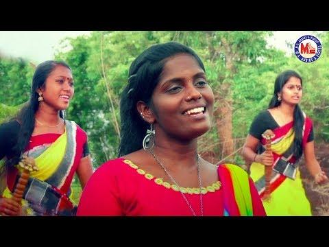 കേള്ക്കാനിമ്പമുള്ള ഒരു നാടന്പാട്ടിന്റെ ദൃശ്യാവിഷ്കാരം   Thanane Naninane   Nadanpattu Video Song