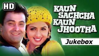 Kaun Sachcha Kaun Jhootha All Songs [HD]- Rishi Kapoor - Sridevi - Mohnish Bahl - Rajesh Roshan Hits