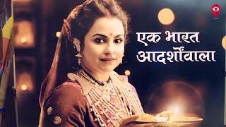 Gurdeep Kohli talks about her role in Zee TV