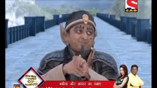 WeekiVideos | Baalveer | 11 April to 15 April 2016