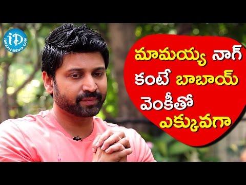 Xxx Mp4 Nagarjuna Likes To Live Life Big Sumanth Talking Movies With IDream NarudaDonaruda 3gp Sex