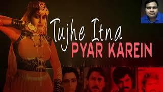 Tujhe Itna Pyar Karen Karaoke Kudrat Ka Kanoon  Lata Ji  Shabbir Kumar By Rajesh Gupta