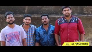 തോറ്റുപോകും ഇവരുടെ സ്നേഹത്തിനു മുമ്പില് | Changatham | Malayalam Musical Song Cinema 2017