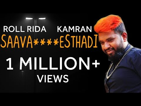 Xxx Mp4 ROLL RIDA Amp KAMRAN SAAVA ESTHADI FULL SONG Telugu Rap Lyrical Video Song 3gp Sex
