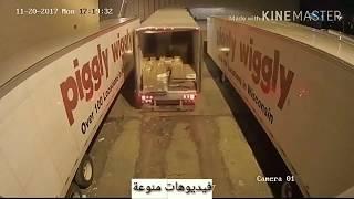 أغبى سائقي الشاحنات 2018 حوادث شاحنات