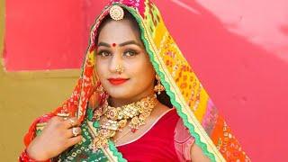 Tejal Beeje Bajro Rajasthani DJ Song 2018
