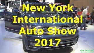 Автосалон в Нью-Йорке 2017