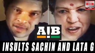 AIB in trouble again for making fun of Sachin and Lata Mangeshkar