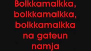 Bonamana (with Lyrics) - Super Junior