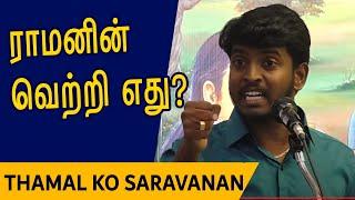 Pattimandram - Thamal Ko Saravanan Hilarious speech
