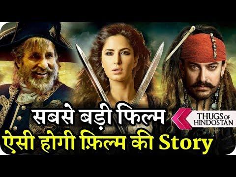 Xxx Mp4 Thugs Of Hindostan Story Revealing Full Information Aamir Khan Katrina Kaif Fatima 3gp Sex