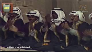 HD 🇰🇼 يا ليل لدانة لدان / محمد الشعلان / فرقة التلفزيون الكويتية