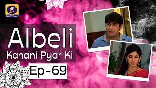 Albeli... Kahani Pyar Ki - Ep #69