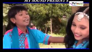 Koaling Bel Chaple | Nishi/Akash | Bangla Hit Song | Mysound BD