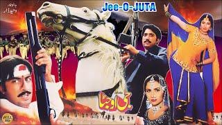 GEE O JATTA (2002) -  BABAR ALI,  NIRGAS, REEMA, SAUD, NAZO, BAHAR & HUMAYUN QURESHI