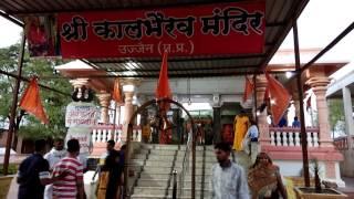 काल भैरव उज्जैन, जहाँ आज भी लगता है शराब का भोग