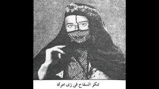 حقيقة محمود امين سليمان سفاح مصر الذى حقق حلم جمال عبد الناصر