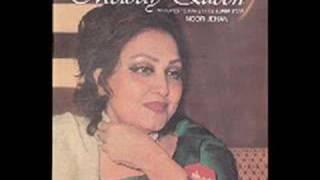 Noor Jahan - (Ghazal) - Niyat e Shauq Bhar Na Jaye